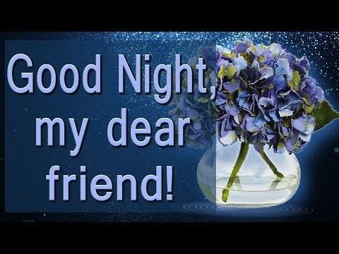 Good night my dear открытки 018