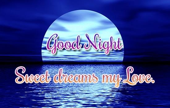 Good night my dear открытки 020