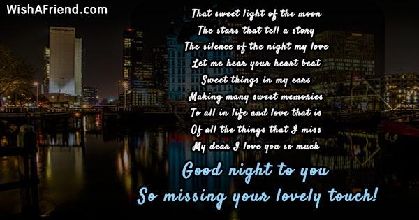 Good night my dear открытки 022