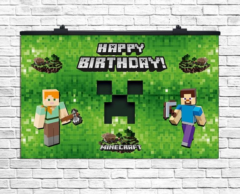 Minecraft плакат 005