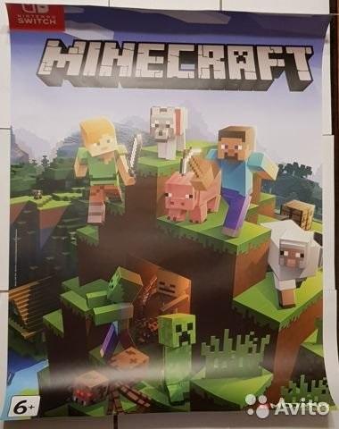 Minecraft плакат 010