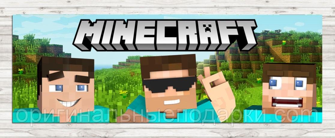 Minecraft плакат 013