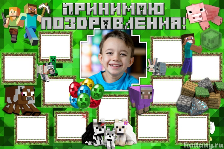 Minecraft плакат 022