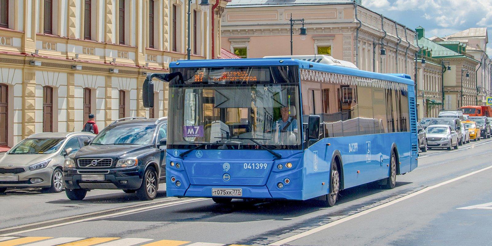 Мечта в автобусе   смысл и толкование сна (1)