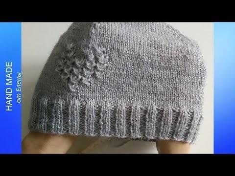 Прикольная шапочка спицами с рисунком сердечка 001