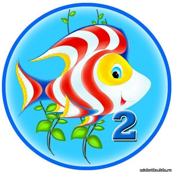 Рыбка картинка на шкафчик 002