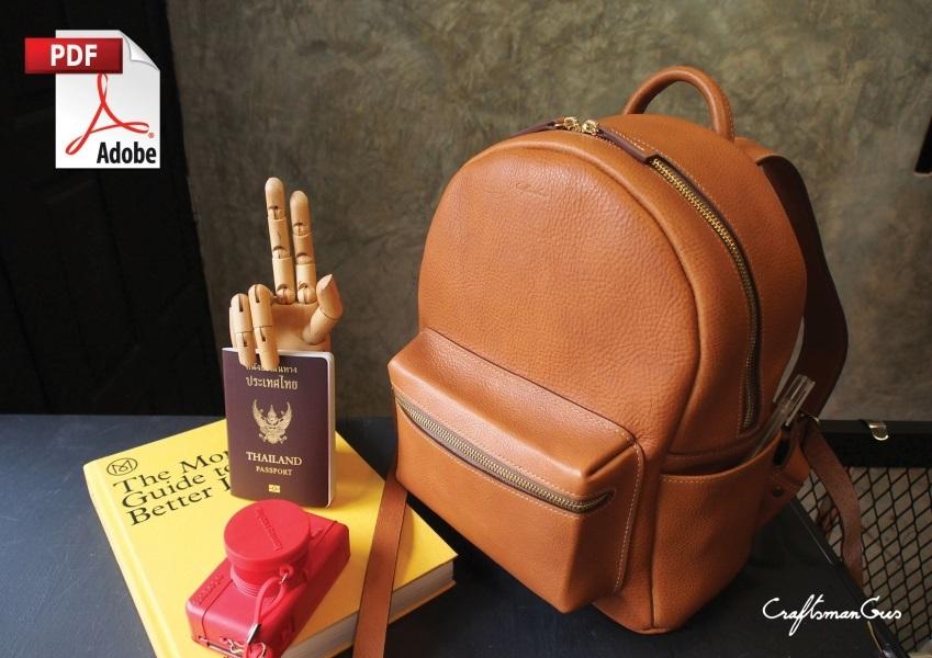 Рюкзак выкройка из кожи 018