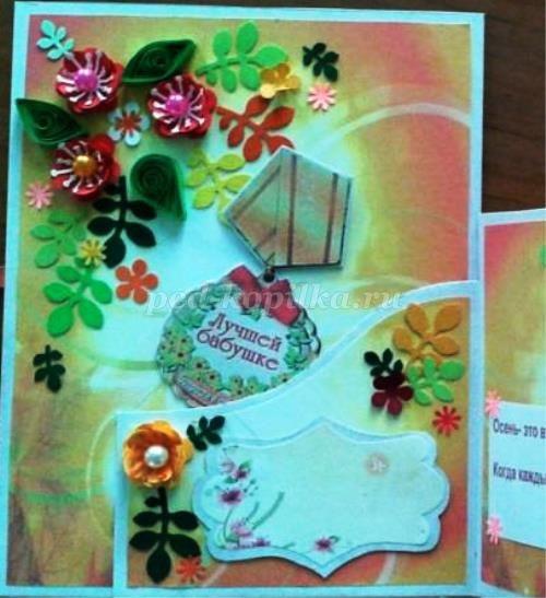 Самодельная открытка ко дню пожилого человека 016