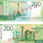 Как выглядит купюра 5000 рублей