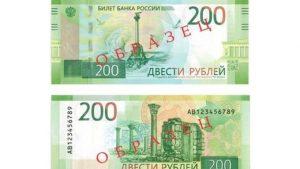 Как выглядит купюра 5000 рублей 027