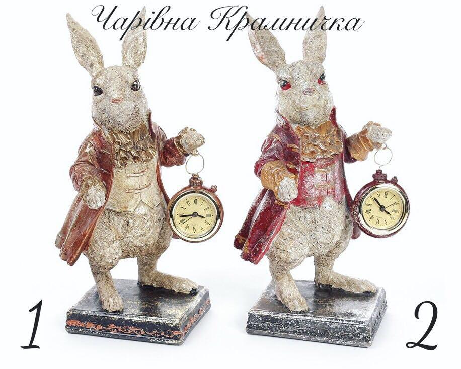 Картинки белого кролика из Алиса в стране чудес 006