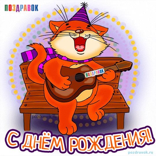 Красивые эмоджи поздравления с днем рождения 020