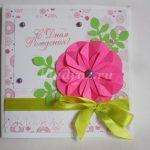 Милая открытка из конфет своими руками на день рождения
