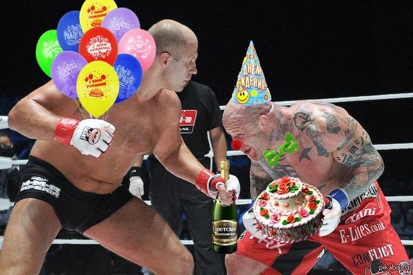 Открытки боксера с днём рождения 006