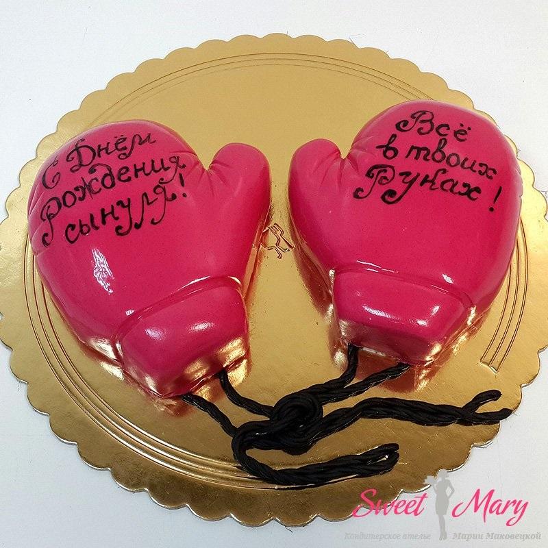 Открытки боксера с днём рождения 011