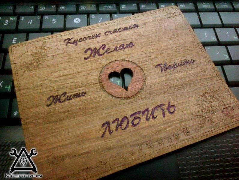 Поделки из дерева для подарка 029