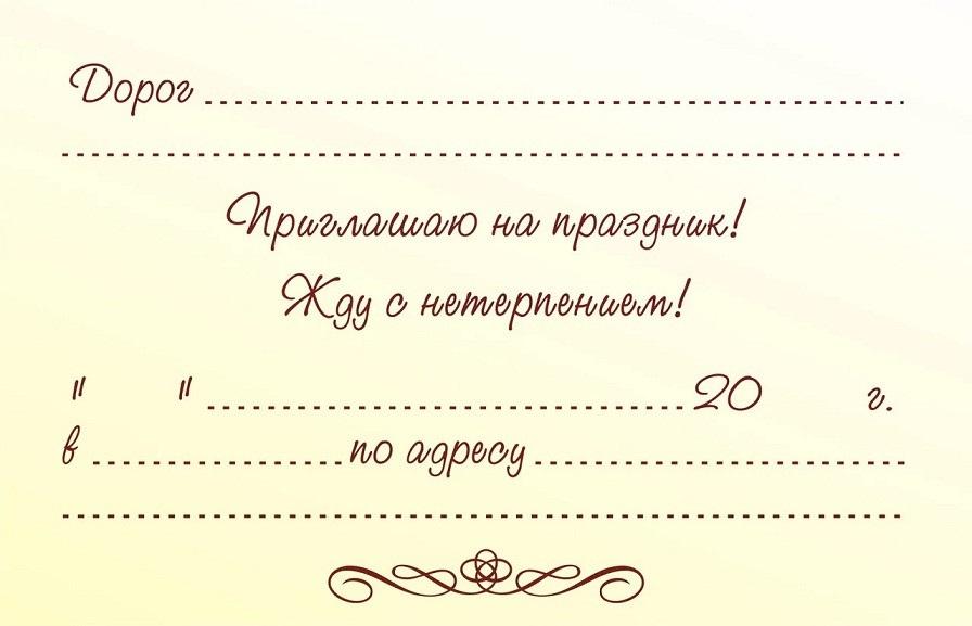 Пригласительные открытки фиксики на день рождение 003