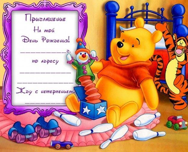 Пригласительные открытки фиксики на день рождение 006