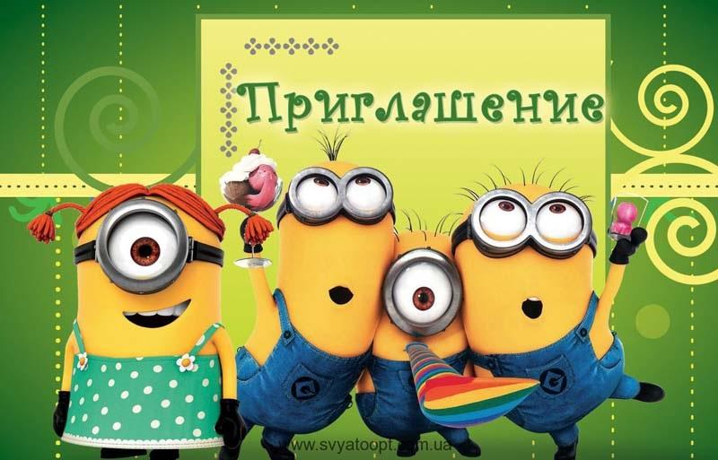 Пригласительные открытки фиксики на день рождение 010