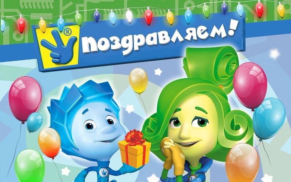 Пригласительные открытки фиксики на день рождение 015