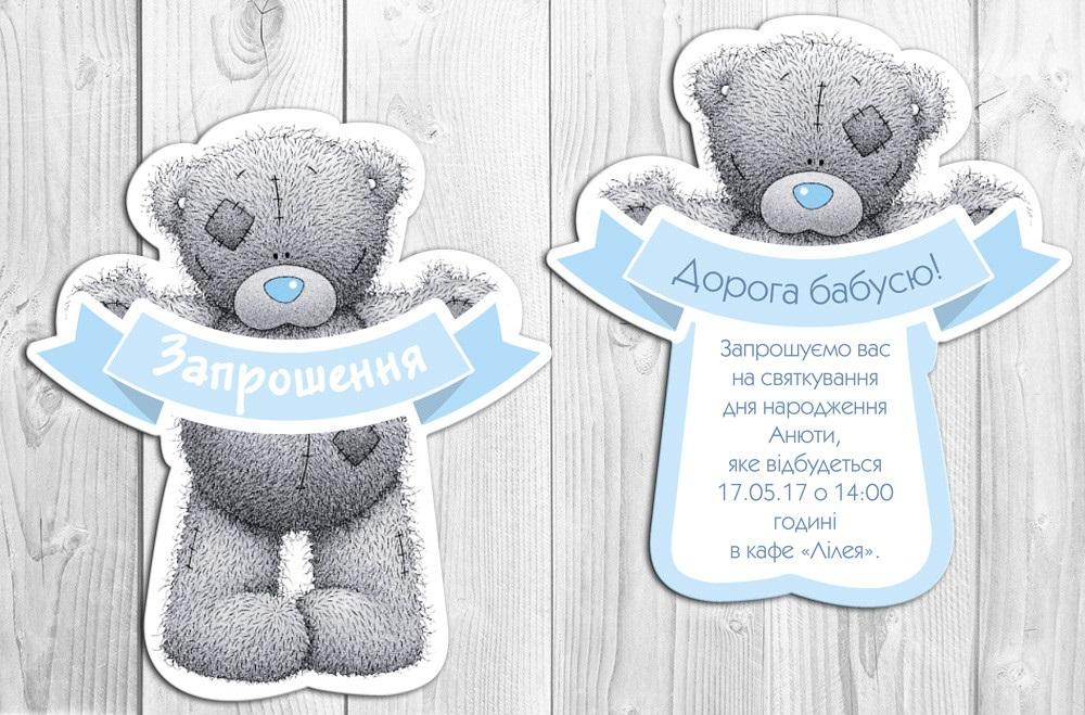 Пригласительные открытки фиксики на день рождение 022