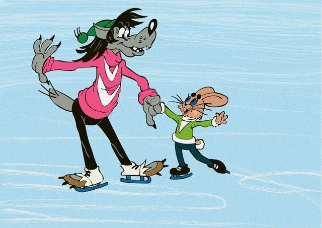 Смешные картинки волк в коньках из ну погоди 011