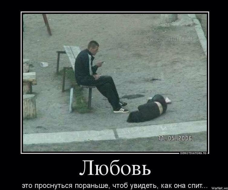 Смешные картинки про парней и девушек 011