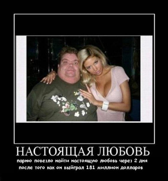 Смешные картинки про парней и девушек 025