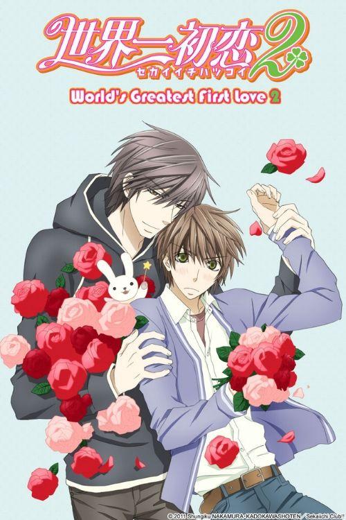 Аниме картинки лучшая в мире первая любовь 003