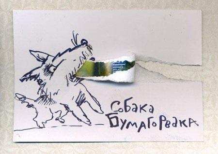 Забавные рисунки собак 022