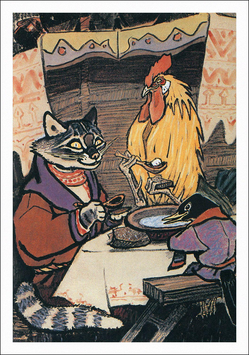 Милые открытки Я тебя съем 003