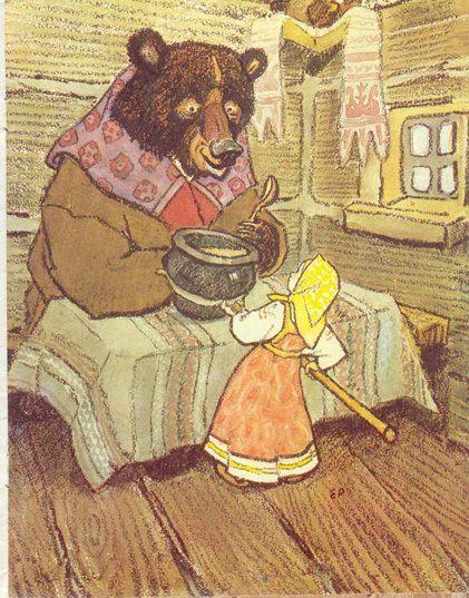 Милые открытки Я тебя съем 017