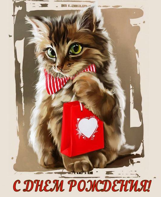 Милые открытки с животными с днем рождения женщине 023
