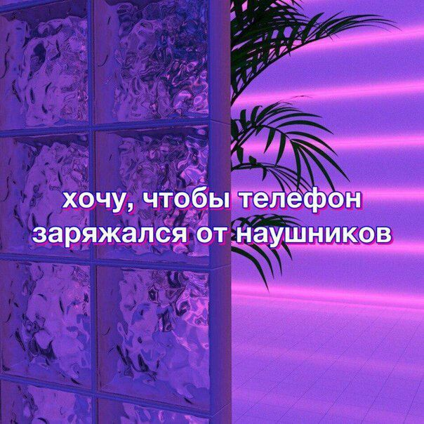 Картинки с цитатами на рабочий стол 022