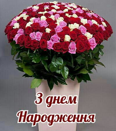 красивые картинки с днём рождения Танюшка 017
