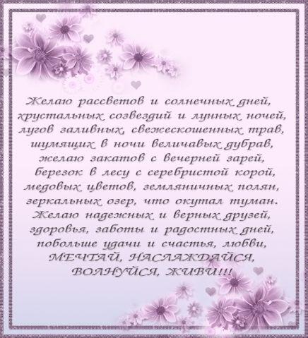 красивые открытки с днём рождения Денис 013