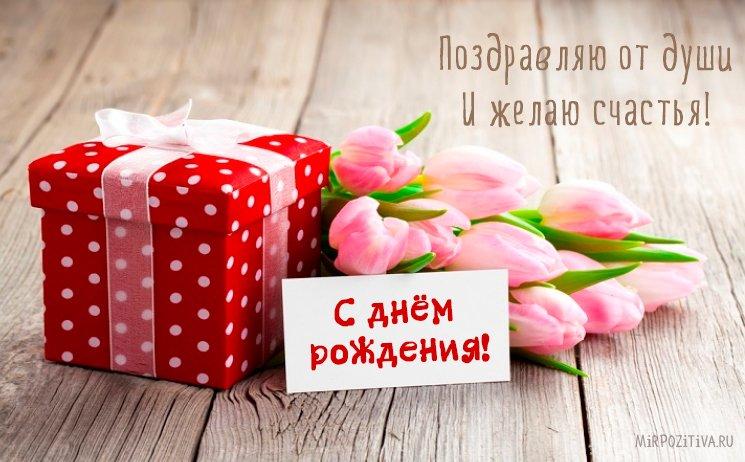 Аленка с днем рождения открытки с любовью 008