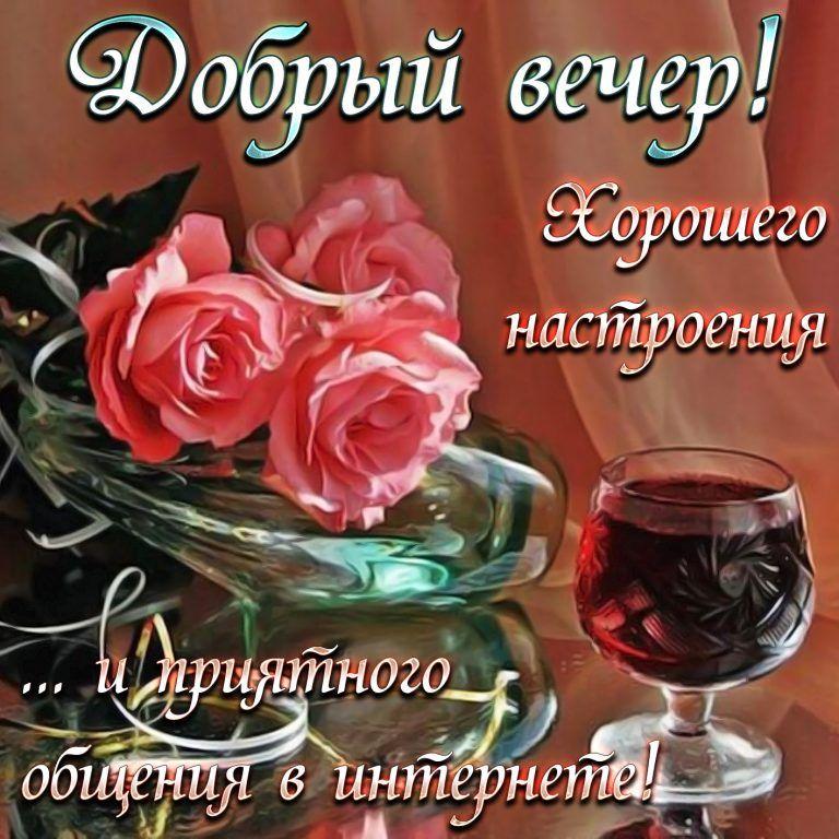 Картинки прекрасного дня и замечательного настроения 015