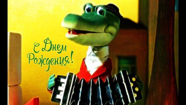 Красивые картинки крокодил Гена и Чебурашка 012