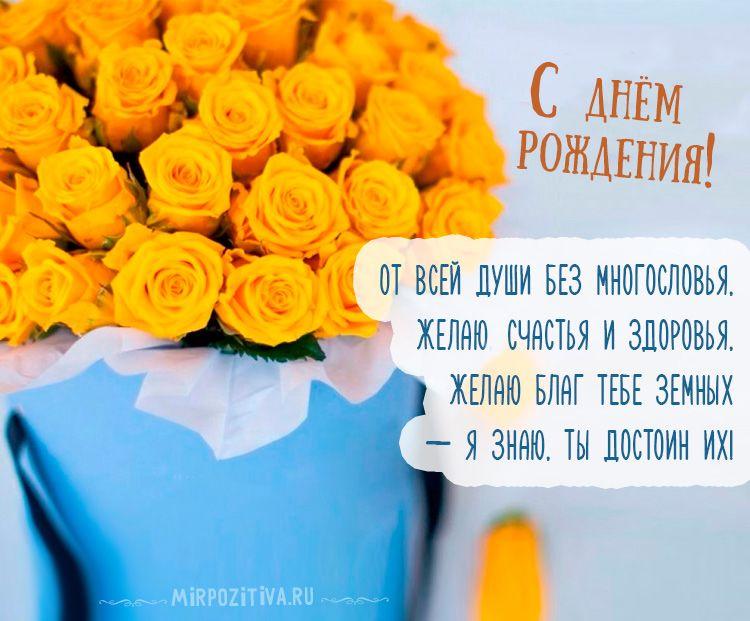 Красивые картинки с днем рождения Виктория 012