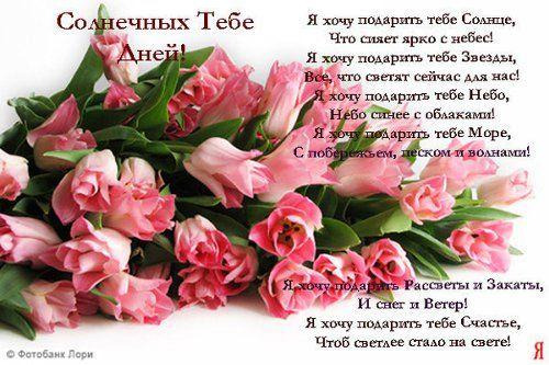 Красивые открытки Танюша с днем рождения 030