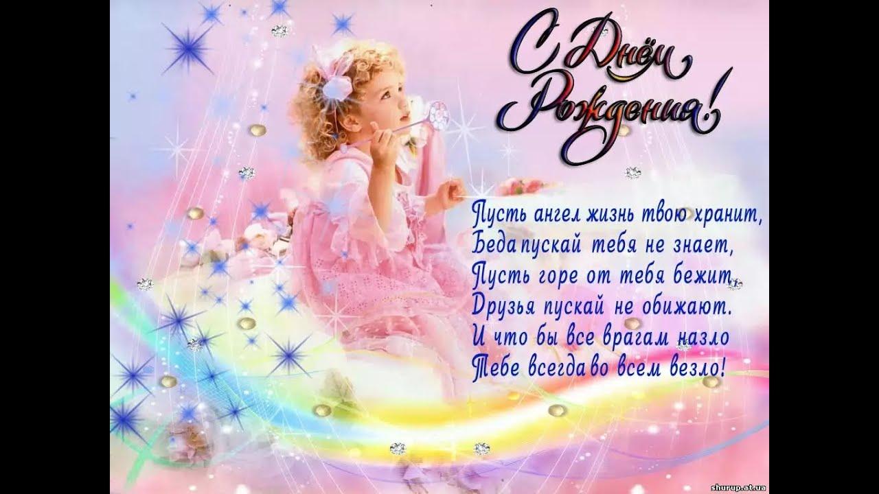 Красивые открытки с днем рождения Сонечка 013