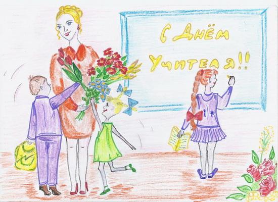 Красивые рисунки на день учителя своими руками 011
