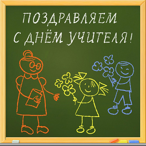 Красивые рисунки на день учителя своими руками 012