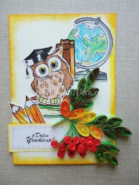 Красивые рисунки на день учителя своими руками 015