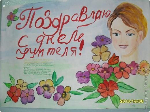 Красивые рисунки на день учителя своими руками 016