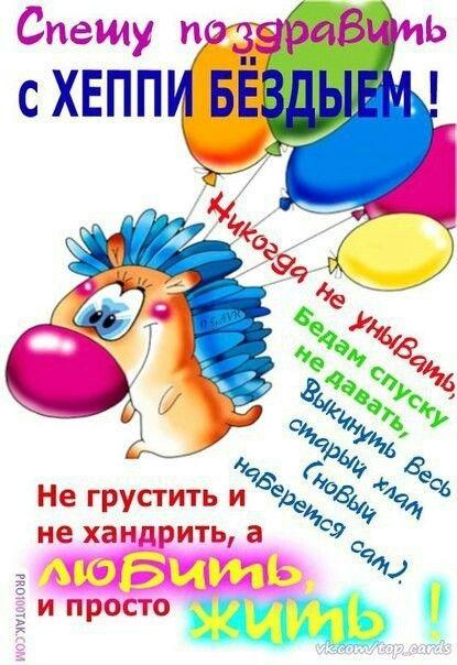 Милая Надюша с днем рождения картинки 018