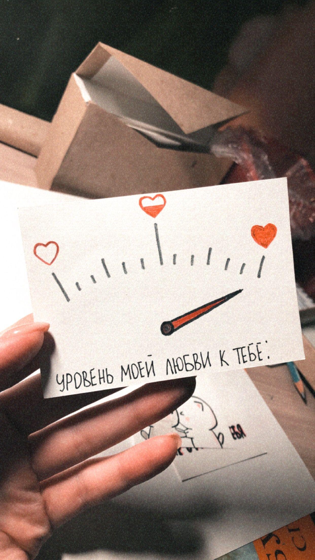 Милые открытки моим друзьям с любовью 003