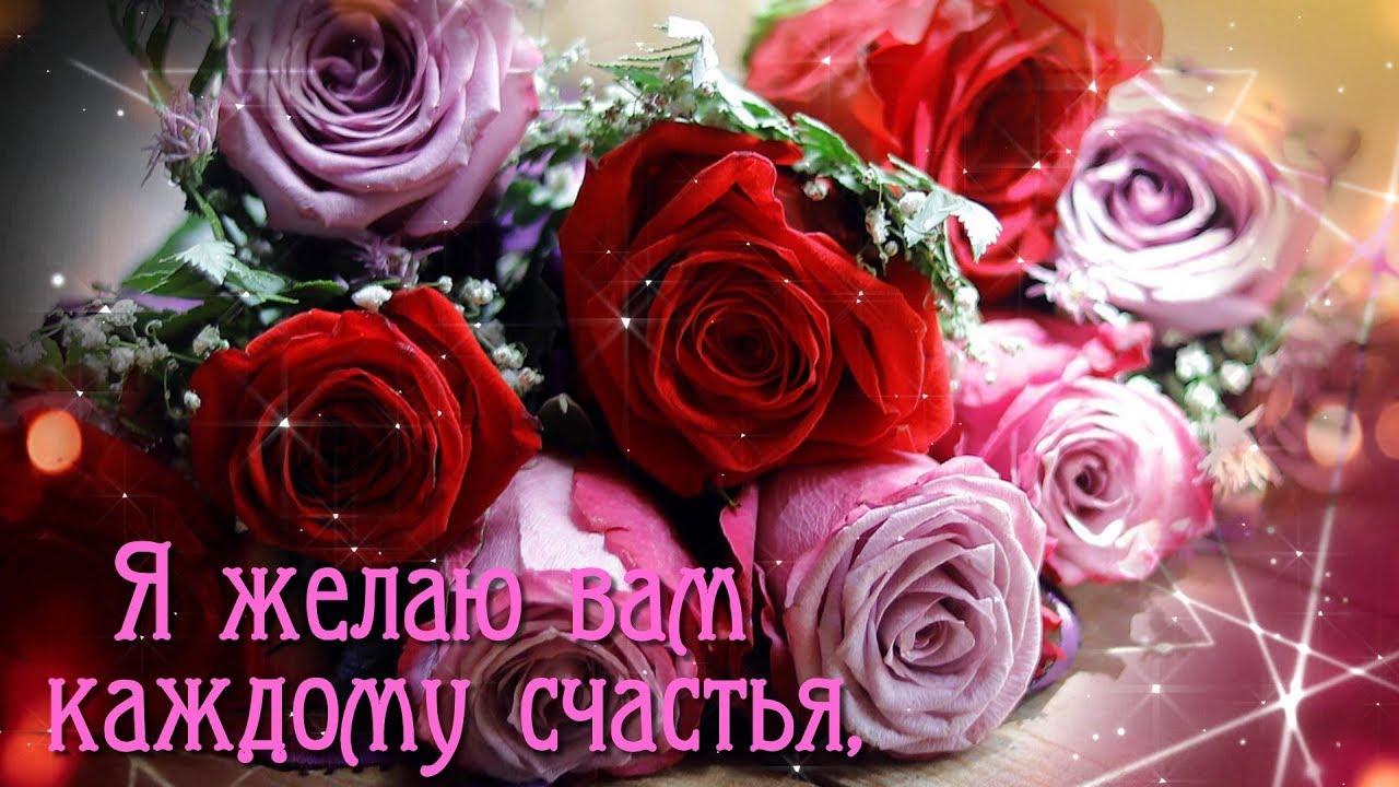 Милые открытки моим друзьям с любовью 005