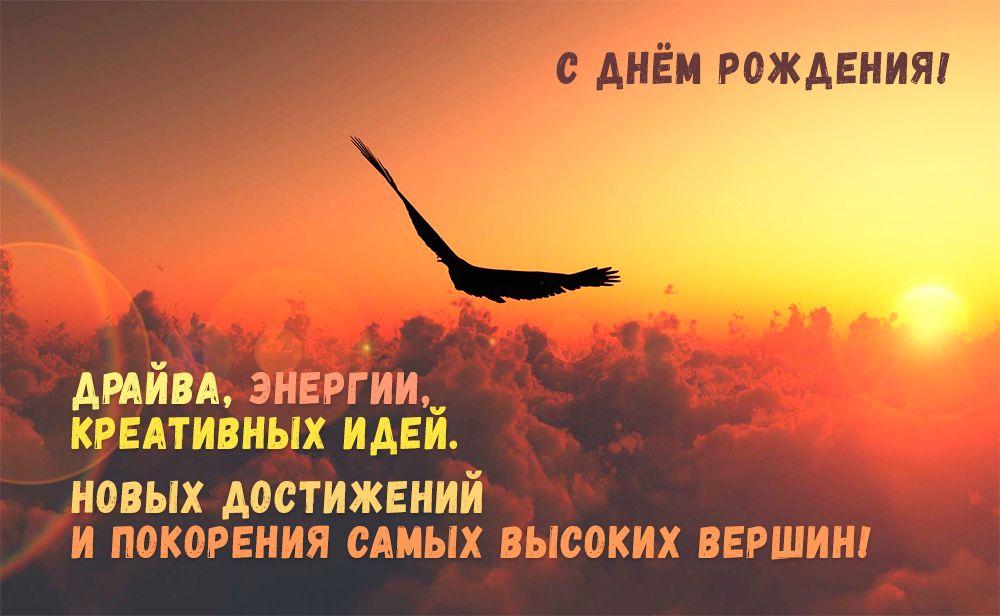 Открытки с днем рождения Владимир картинки 010